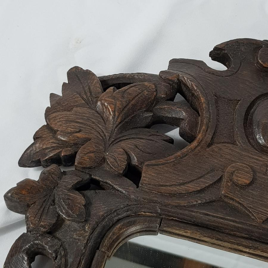 Pair of Late Victorian Highly Carved Mirrors
