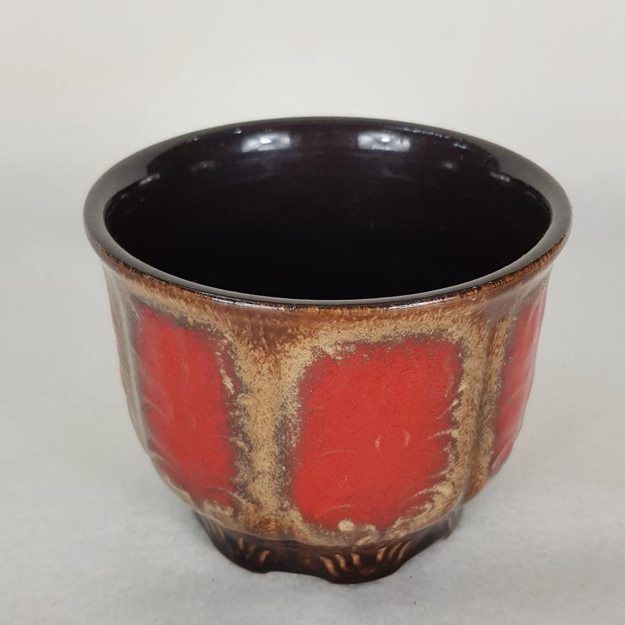 West German 1960s Small Plant Pot 810-11
